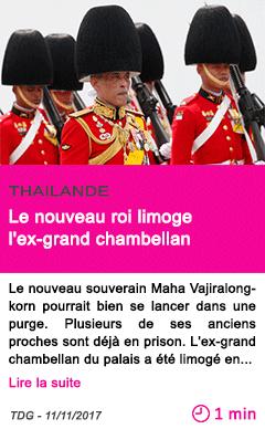 Societe le nouveau roi limoge l ex grand chambellan