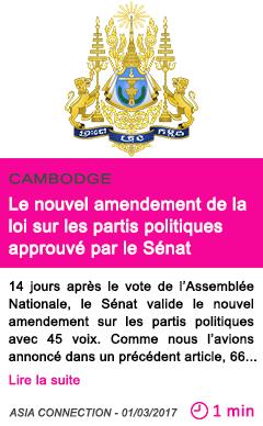 Societe le nouvel amendement de la loi sur les partis politiques approuve par le senat