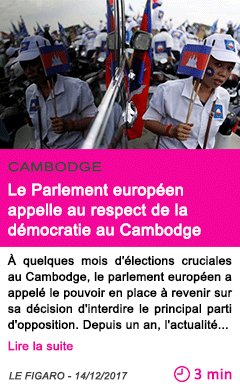 Societe le parlement europeen appelle au respect de la democratie au cambodge 1