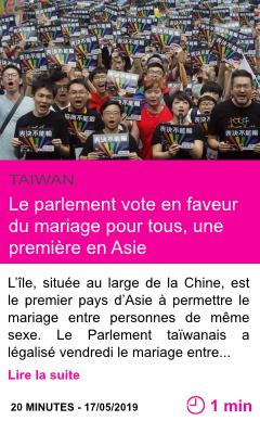 Societe le parlement vote en faveur du mariage pour tous une premiere en asie page001