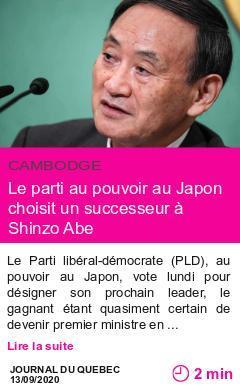 Societe le parti au pouvoir au japon choisit un successeur a shinzo abe page001