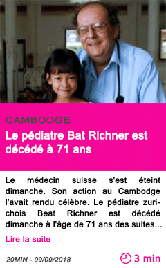 Societe le pediatre bat richner est decede a 71 ans