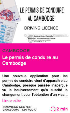 Societe le permis de conduire au cambodge
