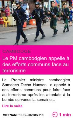 Societe le pm cambodgien appelle a des efforts communs face au terrorisme page001