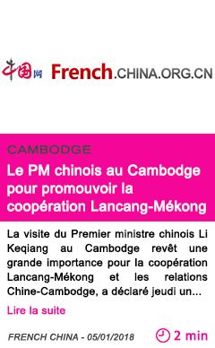 Societe le pm chinois au cambodge pour promouvoir la cooperation lancang mekong