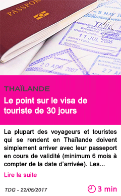 Societe le point sur le visa de touriste de 30 jours
