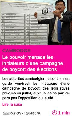 Societe le pouvoir menace les initiateurs d une campagne de boycott des elections
