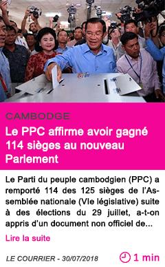 Societe le ppc affirme avoir gagne 114 sieges au nouveau parlement