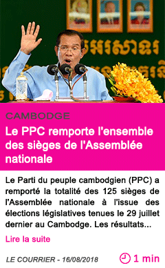 Societe le ppc remporte l ensemble des sieges de l assemblee nationale