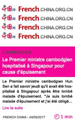 Societe le premier ministre cambodgien hospitalise a singapour pour cause d epuisement