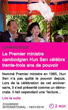 Societe le premier ministre cambodgien hun sen celebre trente trois ans de pouvoir