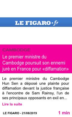 Societe le premier ministre du cambodge poursuit son ennemi jure en france pour diffamation page001