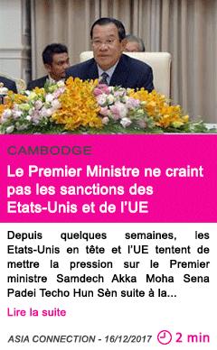 Societe le premier ministre ne craint pas les sanctions des etats unis et de l ue 1