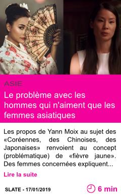 Societe le probleme avec les hommes qui n aiment que les femmes asiatiques page001