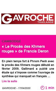Societe le proces des khmers rouges de francis deron