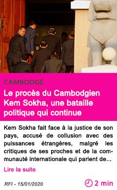 Societe le proces du cambodgien kem sokha une bataille politique qui continue 1