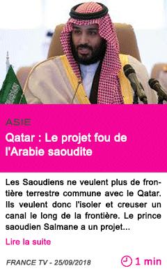 Societe le projet fou de l arabie saoudite