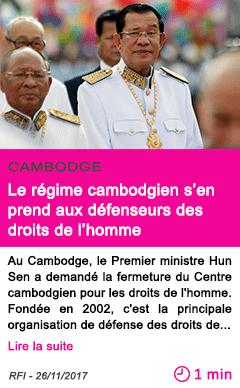 Societe le regime cambodgien s en prend aux defenseurs des droits de l homme
