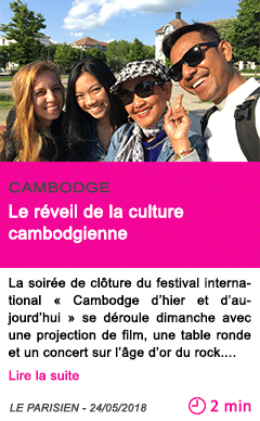 Societe le reveil de la culture cambodgienne