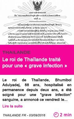 Societe le roi de thailande traite pour une grave infection
