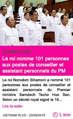 Societe le roi nomme 101 personnes aux postes de conseiller et assistant personnels du pm 1