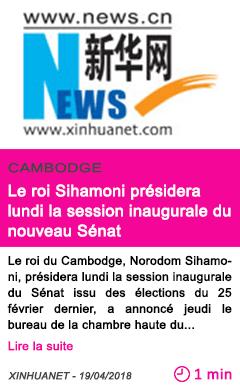 Societe le roi sihamoni presidera lundi la session inaugurale du nouveau senat