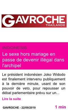 Societe le sexe hors mariage en passe de devenir illegal dans l archipel page001