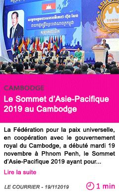Societe le sommet d asie pacifique 2019 au cambodge