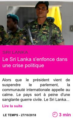Societe le sri lanka s enfonce dans une crise politique