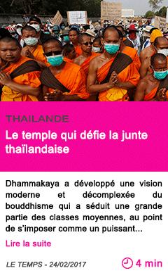 Societe le temple qui defie la junte thailandaise