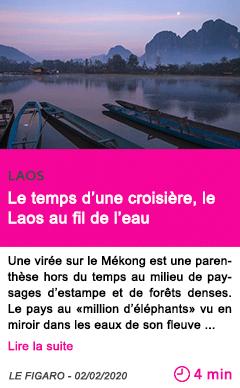 Societe le temps d une croisiere le laos au fil de l eau
