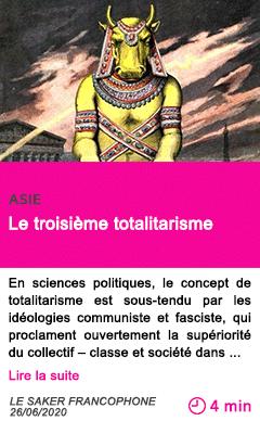 Societe le troisieme totalitarisme