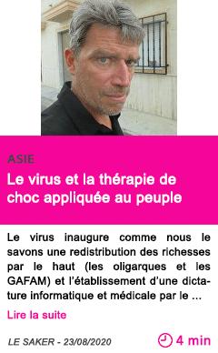 Societe le virus et la therapie de choc appliquee au peuple