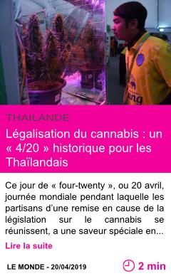 Societe legalisation du cannabis un 4 20 historique pour les thailandais page001