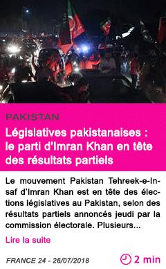 Societe legislatives pakistanaises le parti d imran khan en tete des resultats partiels