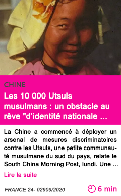 Societe les 10 000 utsuls musulmans un obstacle au re ve d identite nationale unifie e de pe kin