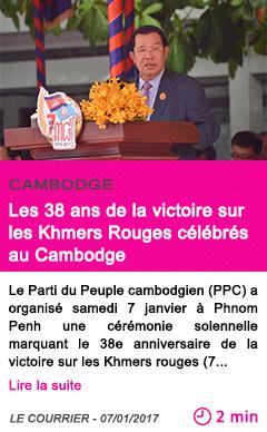 Societe les 38 ans de la victoire sur les khmers rouges celebres au cambodge