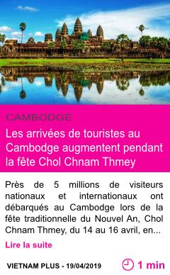 Societe les arrivees de touristes au cambodge augmentent pendant la fete chol chnam thmey page001