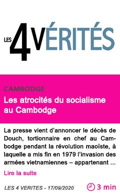 Societe les atrocite s du socialisme au cambodge