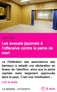 Societe les avocats japonais a l offensive contre la peine de mort