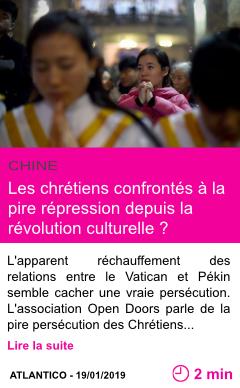 Societe les chretiens confrontes a la pire repression depuis la revolution culturelle page001