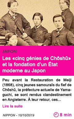 Societe les cinq genies de choshu et la fondation d un etat moderne au japon