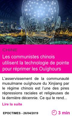 Societe les communistes chinois utilisent la technologie de pointe pour reprimer les ouighours page001