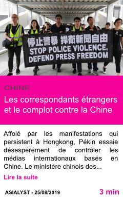 Societe les correspondants etrangers et le complot contre la chine page001