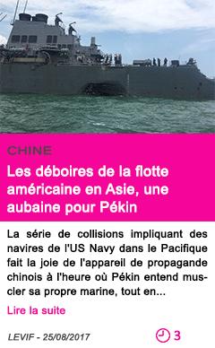Societe les deboires de la flotte americaine en asie une aubaine pour pekin