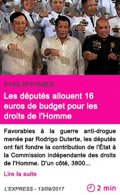 Societe les deputes allouent 16 euros de budget pour les droits de l homme