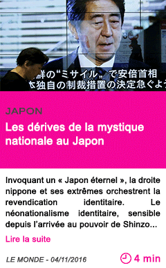 Societe les derives de la mystique nationale au japon