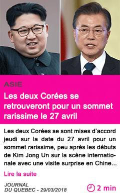 Societe les deux corees se retrouveront pour un sommet rarissime le 27 avril