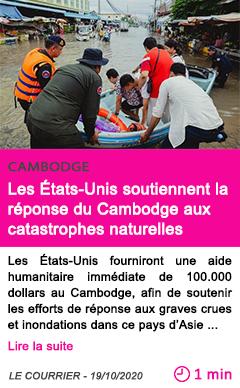 Societe les e tats unis soutiennent la re ponse du cambodge aux catastrophes naturelles