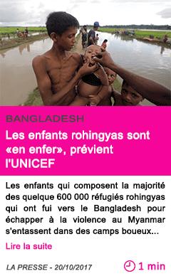 Societe les enfants rohingyas sont en enfer previent l unicef